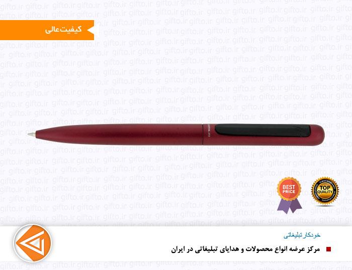 خودکار پورتک 153- خودکار تبلیغاتی