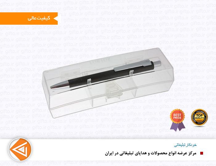 خودکار پورتک 155 خودکار تبلیغاتی