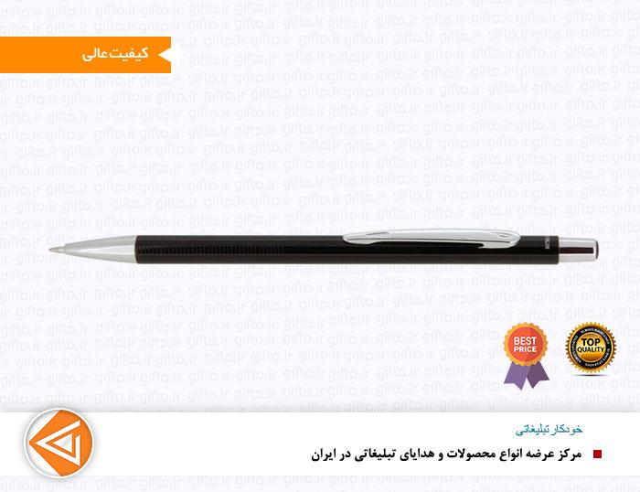 خودکار پورتک 158-خودکار تبلیغاتی