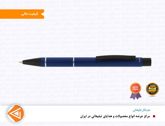 خودکار پورتک 159- خودکار تبلیغاتی