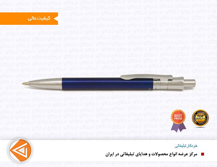 خودکار پورتک 165-خودکار تبلیغاتی