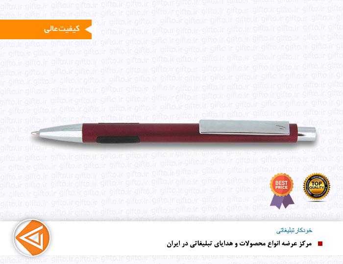 خودکار پورتک 168- خودکار تبلیغاتی