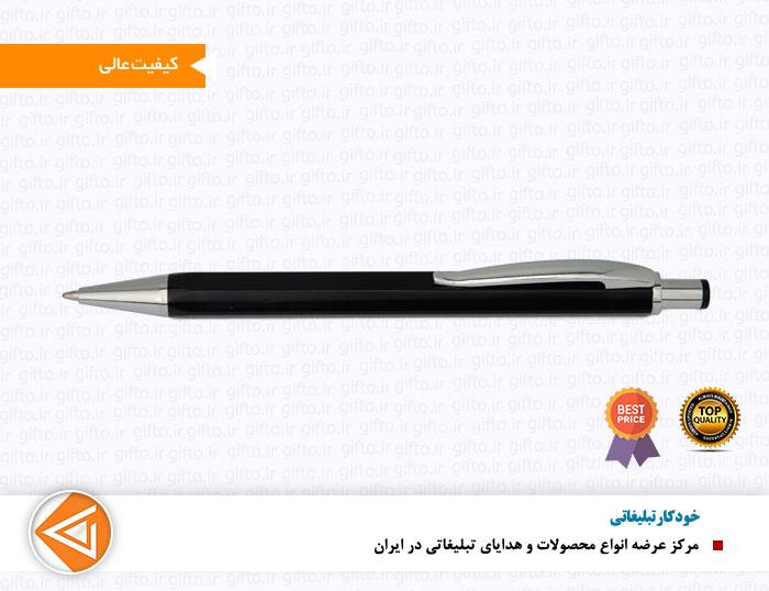 خودکار ملودی 20 - خودکار تبلیغاتی