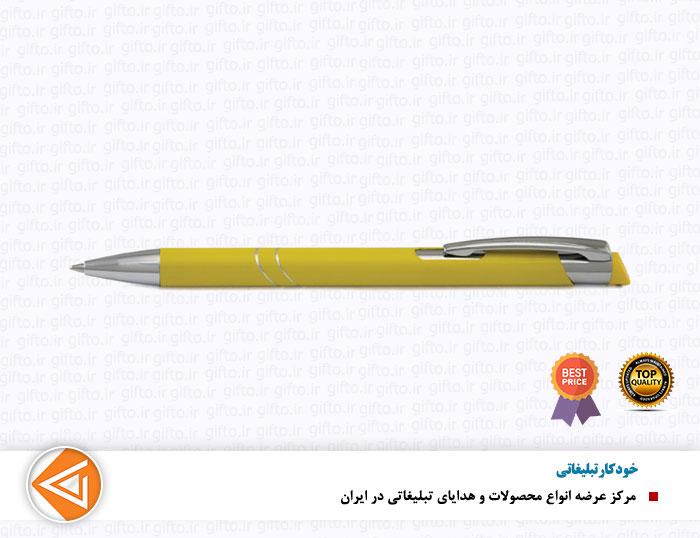 خودکار پورتک 200خودکار تبلیغاتی