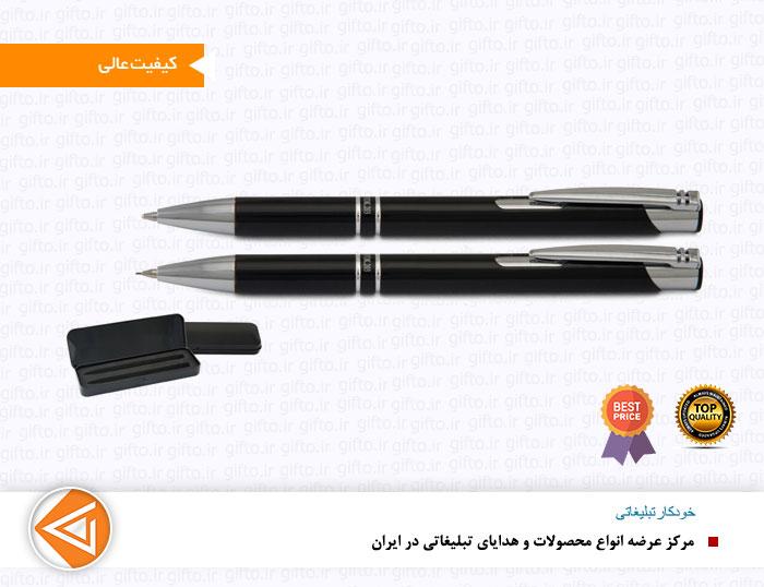 خودکار پورتک 203-خودکار تبلیغاتی