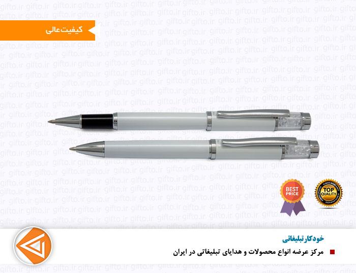 خودکار ملودی 60-خودکار تبلیغاتی