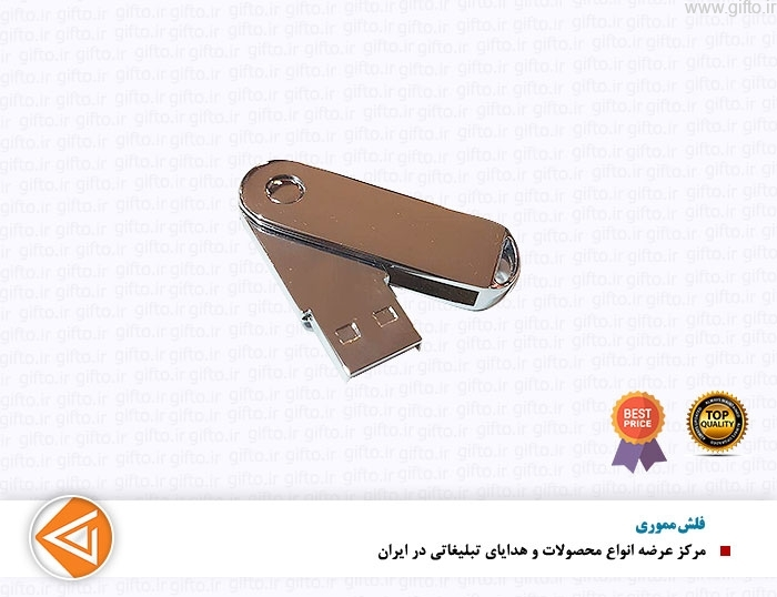 فلش مموری فلزی d49-فلش مموری تبلیغاتی
