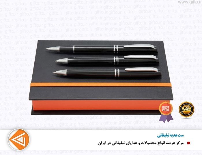 پورتوک104 pen set-ست هدیه ی تبلیغاتی