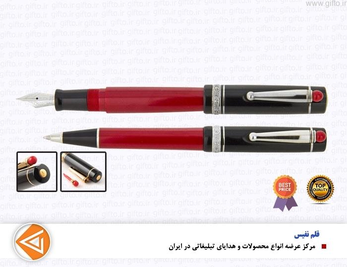 قلم نفیس w17-هدایای نفیس