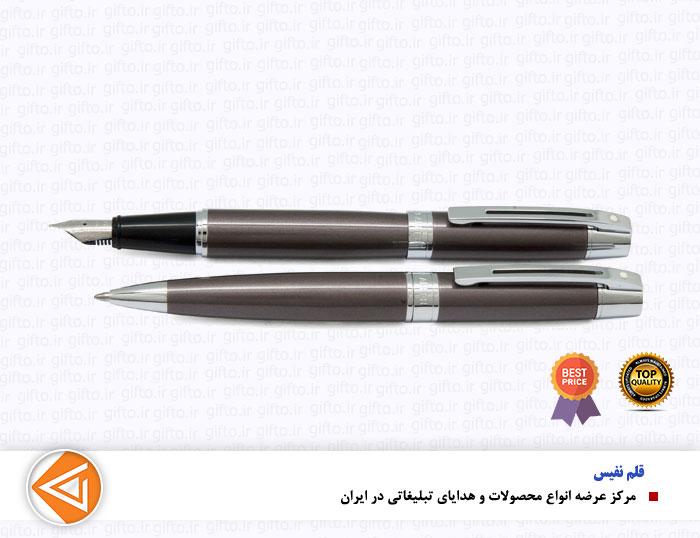 قلم 300 شیفر دودی گیره استیل