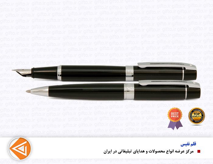 قلم300 شیفر مشکی گیره استیل-هدایای تبلیغاتی