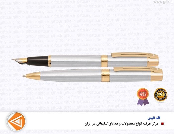 قلم 300 شیفر- هدایای نفیس
