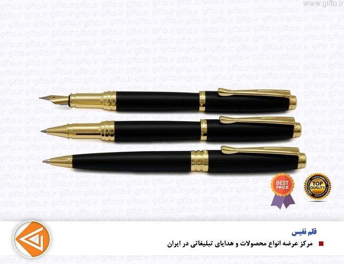 قلم ARENA ایپلمات