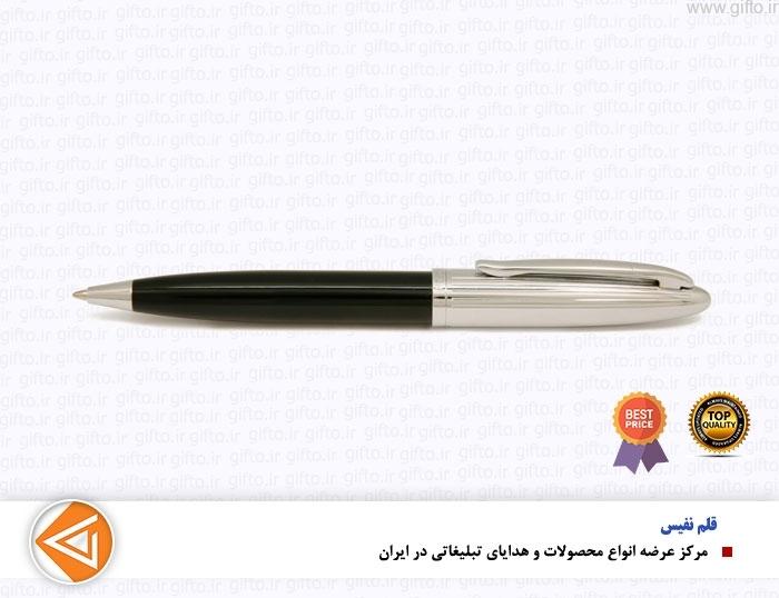 قلم AURORA یوروپن -هدایای نفیس