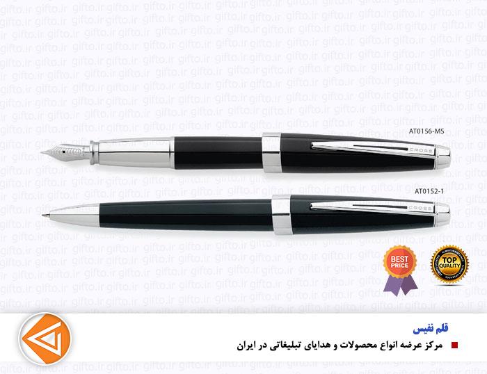 قلم گیره استیل AVENTURA-هدایای نفیس
