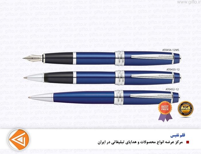 قلم رنگی گیره استیل BAILYکراسهدایای نفیس