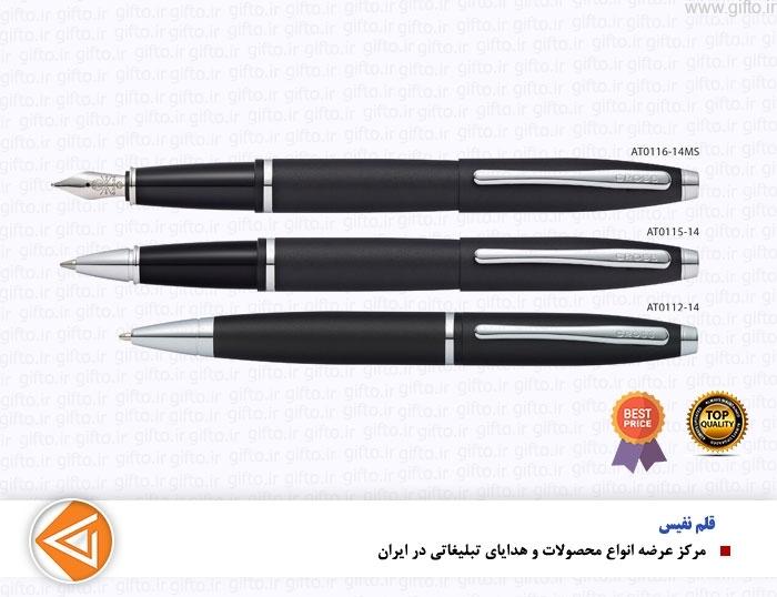 قلم مشکی گیره استیل CALAIS کراس-هدایای نفیس