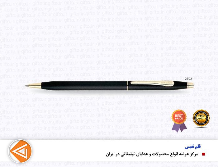 قلم مشکی مات CLASSIC CENTURY کراس- هدایای تبلیغاتی