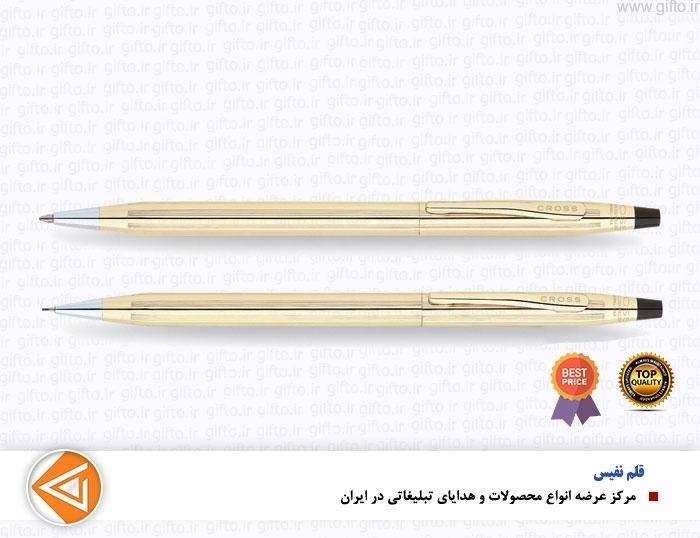 قلم روکش طلا CLASSIC CENTURY-هدایای نفیس