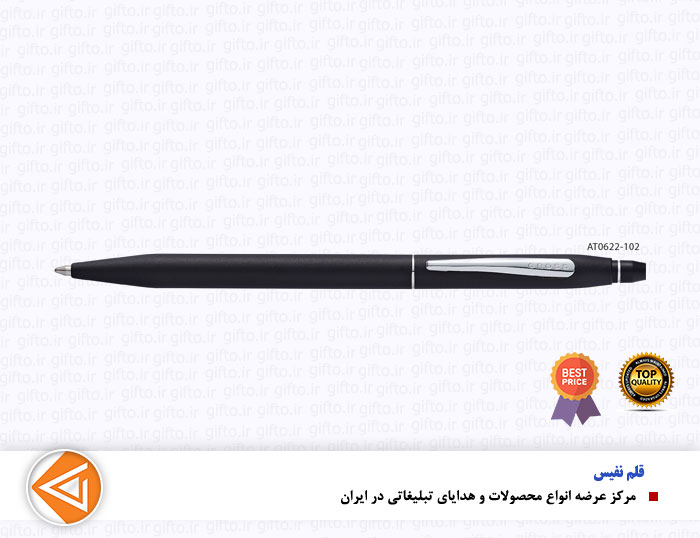قلم گیره استیل CLICK کراس هدایای تبلیغاتی