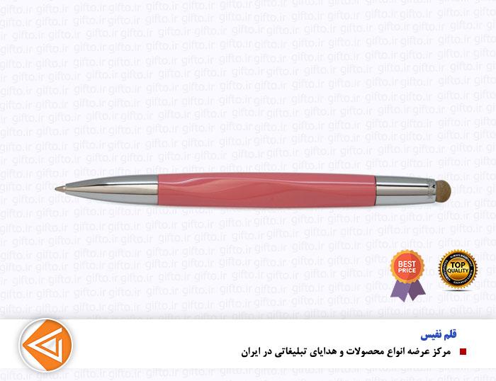 قلم DANCE یوروپن - هدایای تبلیغاتی