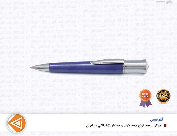 قلم تبلیغاتی DIAMOND یوروپن
