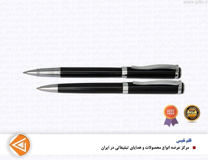 قلم FARM یوروپن- هدایای تبلیغاتی