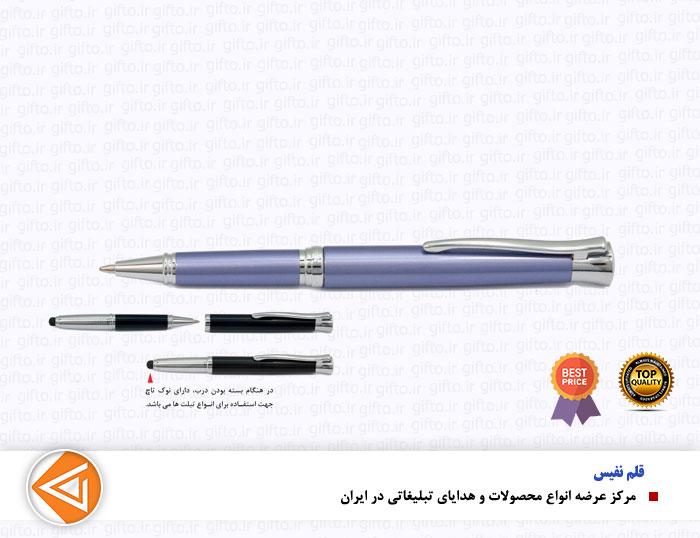 قلم FINGER یوروپنهدایای تبلیغاتی