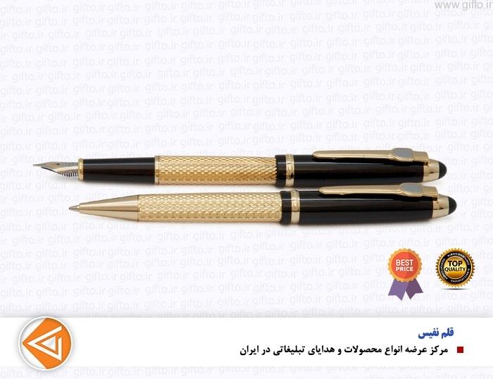 قلم GALLERY یوروپن- هدایای تبلیغاتی