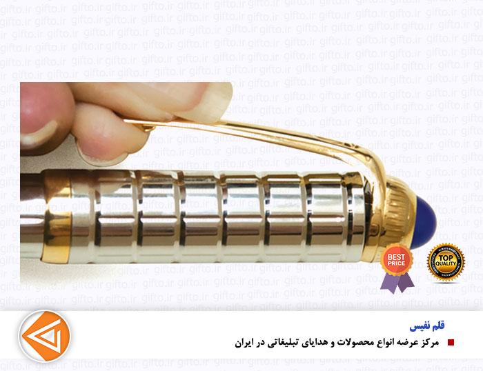 قلم KING ایپلمات-هدایای تبلیغاتی