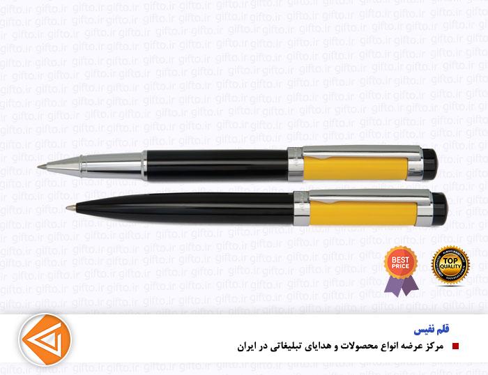 قلم LAST یوروپن-هدایای تبلیغاتی