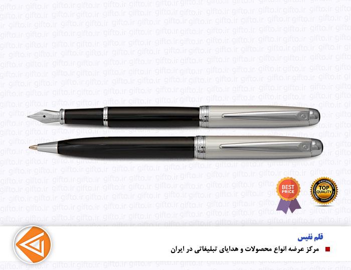 قلم LEO پیر گاردین-هدایای نفیس