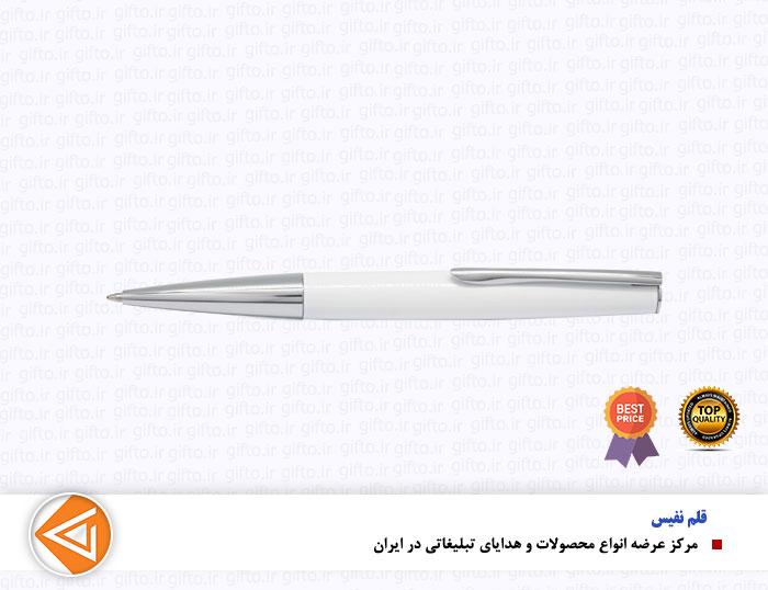 قلم LOBBY ایپلمات-هدایای تبلیغاتی