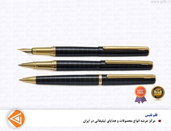 قلم MULLER ایپلمات