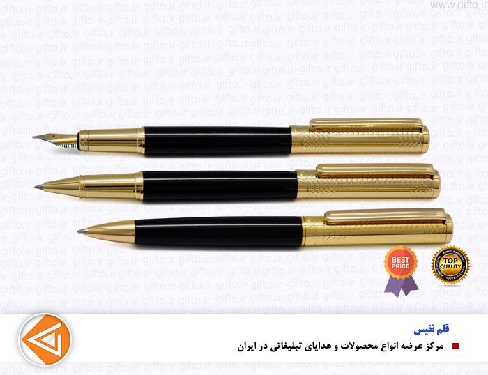 قلم RASHEL ایپلمات