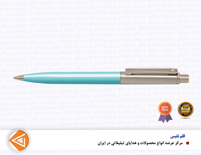 قلم SENTINEL نیمه استیل-هدایای نفیس