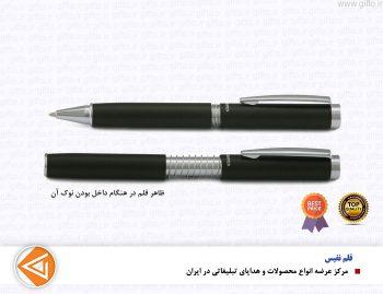 قلم SPRING یوروپن-هدایای تبلیغاتی