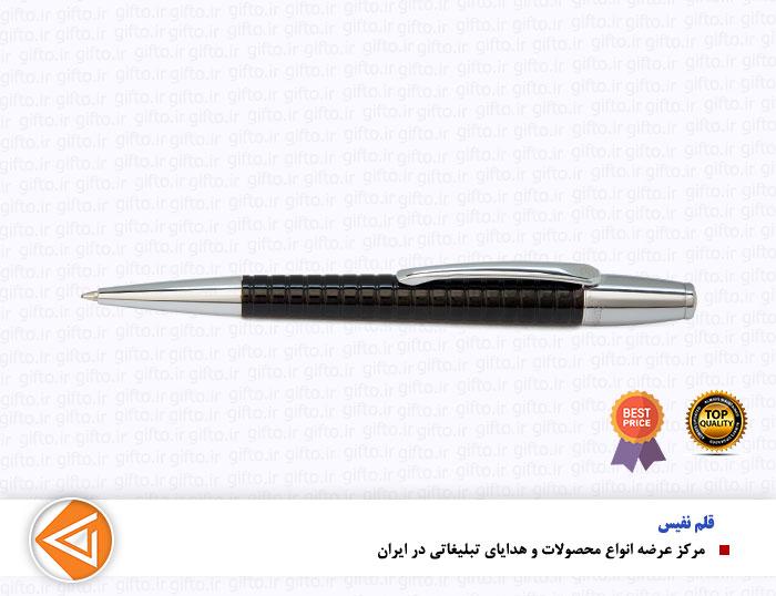 قلم STEP یوروپنهدایای تبلیغاتی