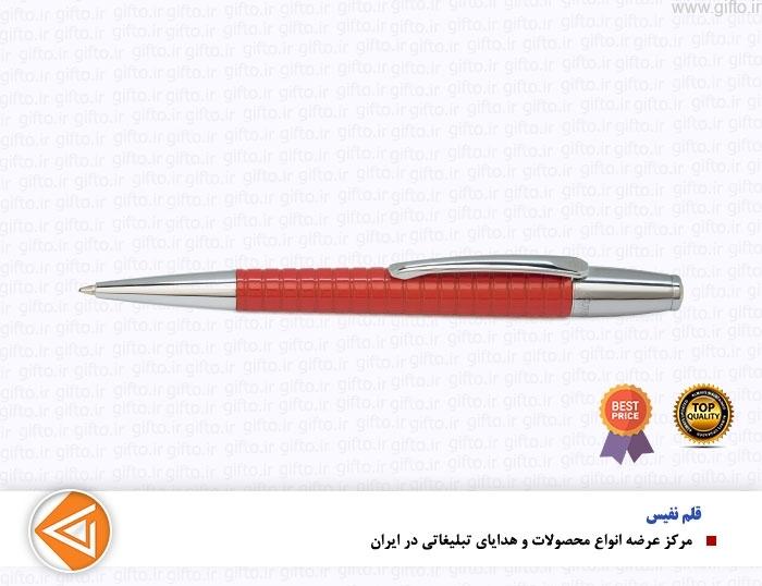 قلم نفیس STEP یوروپن