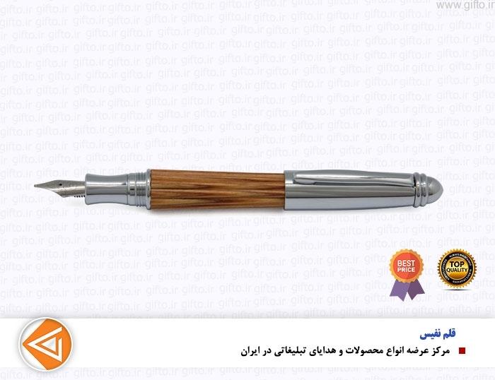 قلم WOOD ایپلمات-هدایای تبلیغاتی