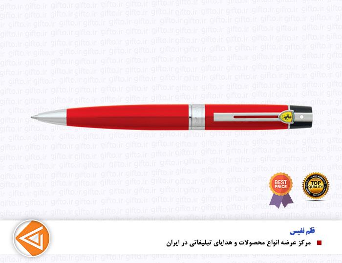 قلم ferrari 300هدایای نفیس