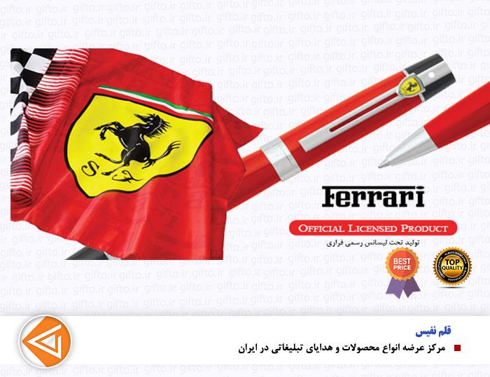 قلم ferrari 300-هدایای نفیس