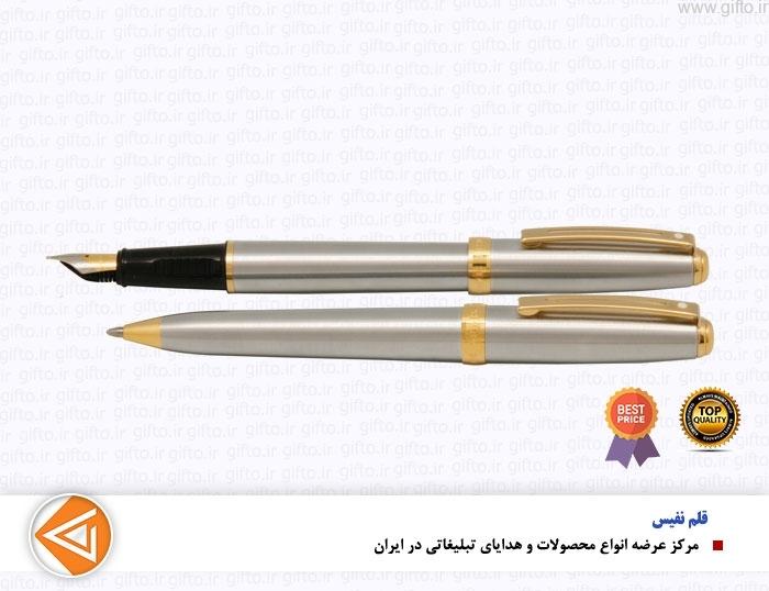قلم prelude استیل گیره زرد