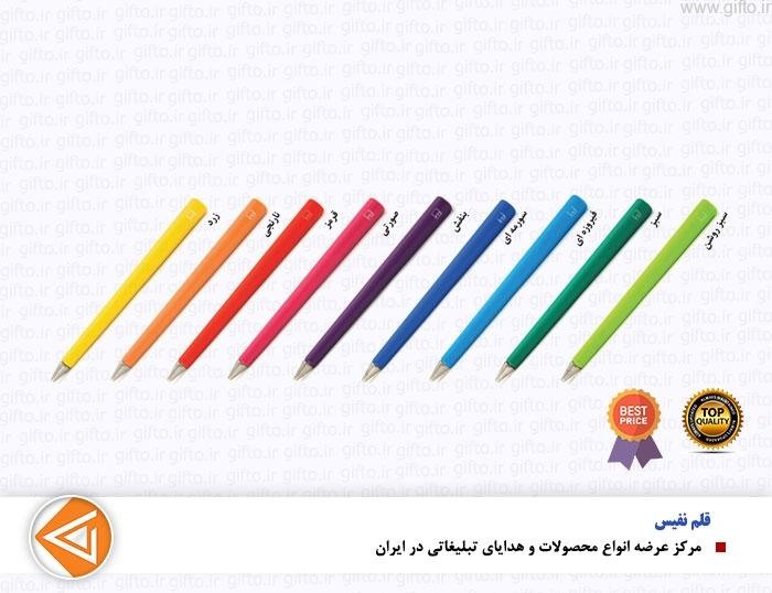 قلم PRIMINA-هدایای نفیس