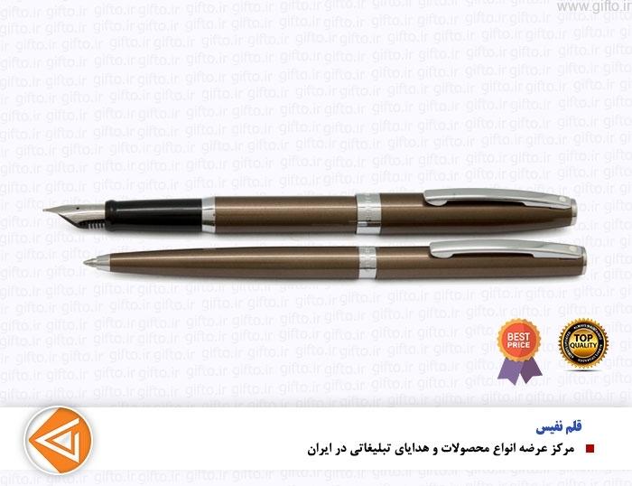 قلم SAGARIS قهوه ای لاکی- هایای نفیس