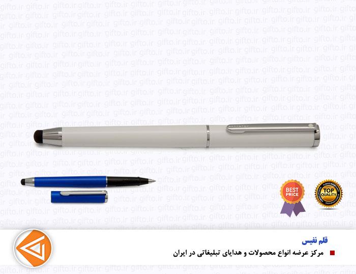 قلم STYLUS شیفر-هدایای نفیس
