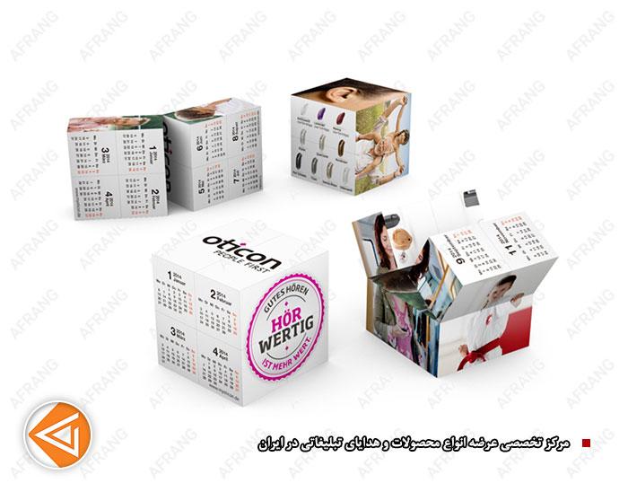 مکعب روبیک تبلیغاتی روبیک تبلیغاتی