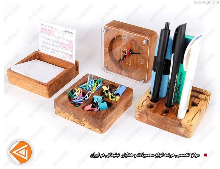 ست هدیه تبلیغاتی چوبی نفیس