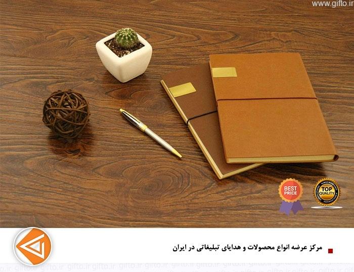 سررسید وزیری تبلیغاتی چرمی ۹۷ کد۱۱