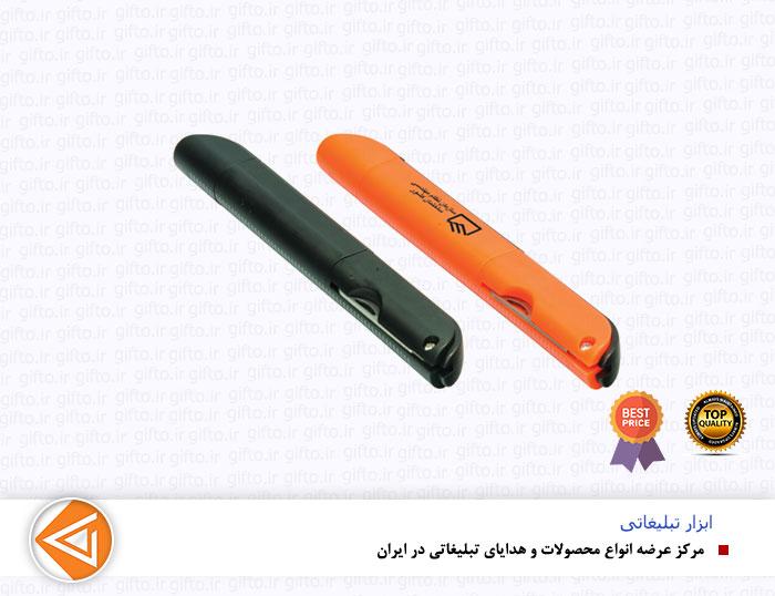 ابزار چندکاره تبلیغاتی 320